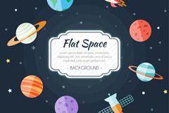 8款扁平化宇宙星球和卫星矢量图