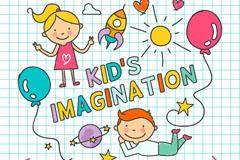 彩绘儿童想象力插画矢量素材