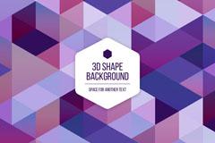 紫色系3D菱形格纹背景矢量素材