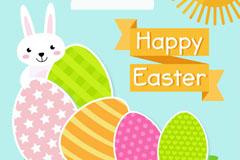 创意彩蛋和白兔复活节贺卡矢量图