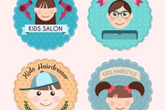 4款儿童理发沙龙标签矢量素材