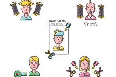 5款儿童美发沙龙标签矢量图