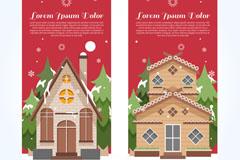 2款雪中的房屋banner矢量素材