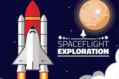 创意升空的宇宙飞船和星球矢量素材