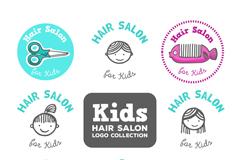8款儿童美发沙龙标志矢量素材