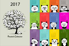 2017年可爱熊猫年历矢量梦之城娱乐