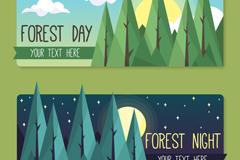 2款森林白天和黑夜banner矢量素材