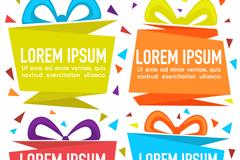 4款彩色丝带礼盒标签矢量素材