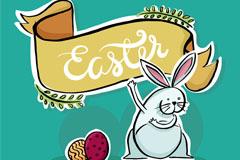 卡通灰兔子复活节贺卡矢量图