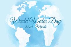 蓝色地球世界水日海报矢量素材