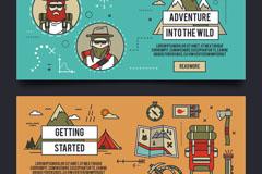2款野外探险旅行banner矢量素材