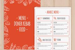 创意阿拉伯食品菜单设计矢量素材