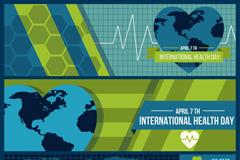 3款创意世界卫生日banner矢量素材
