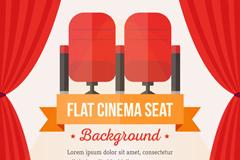 扁平化红色电影院座椅和幕布矢量素材