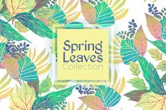 创意春季树叶无缝背景矢量素材