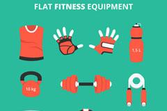 9款红色扁平化健身用品矢量素材