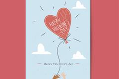 爱心气球情人节卡片矢量素材