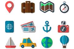 12款度假旅行图标矢量素材
