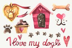 11款水彩绘宠物狗用品矢量素材