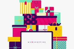 彩色礼盒电子商务插画矢量素材
