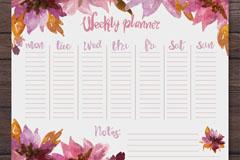 水彩绘花卉一周计划表矢量素材