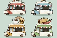 4款彩绘快餐车矢量素材