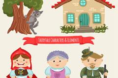 4款童话小红帽角色矢量素材