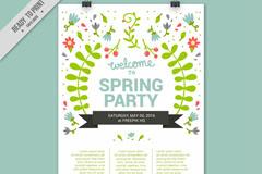 卡通花卉春季派对海报矢量素材