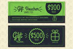 2款绿色礼品券设计矢量素材