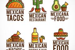 6款彩色墨西哥食物标志矢量图