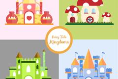 4款童话世界王国城堡矢量素材