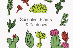 11款卡通多肉植物设计矢量素材
