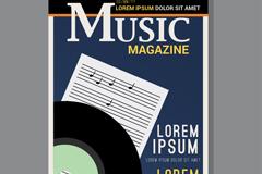 创意音乐杂志封面设计矢量图