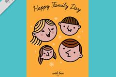 国际家庭日卡通头像贺卡矢量素材