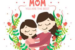 卡通闭眼母女母亲节贺卡矢量素材