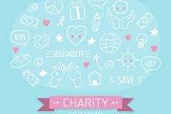 创意慈善元素背景矢量素材