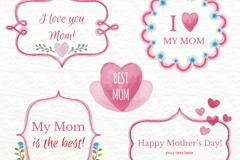 5款彩绘爱心母亲节标签矢量素材