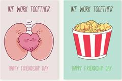 4款可爱友谊节卡片矢量素材