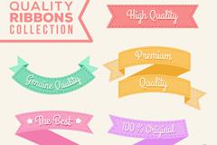 5款彩色优质条幅矢量素材