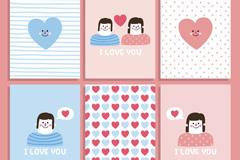 6款可爱爱心元素卡片矢量素材