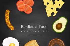 7款逼真食物设计矢量素材