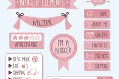 20款粉色博客装饰元素矢量素材