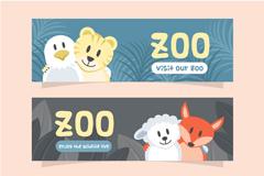 3款可爱动物好朋友设计动物园banner矢量图