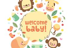 卡通迎婴小动物元素设计矢量素材