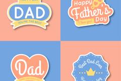 4款创意父亲节标签矢量素材