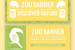 2款创意动物园动物剪影banner矢量素材