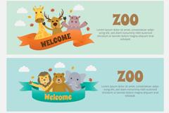 2款可爱动物园欢迎宣传banner矢量素材