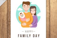幸福三口之家家庭日贺卡矢量图