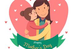 卡通母女母亲节祝福卡矢量素材