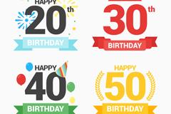 4款生日数字和条幅矢量素材